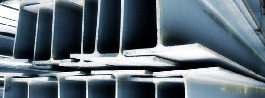 Балка стальная двутавровая специальная
