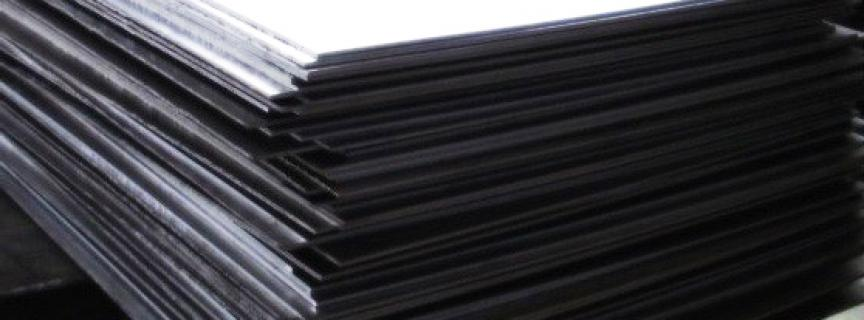 Лист горячекатанный 110х1500х6000 Ст3