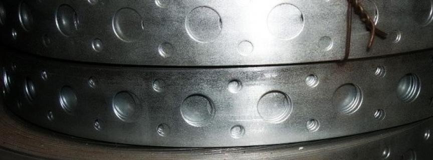 Полоса стальная перфорированная