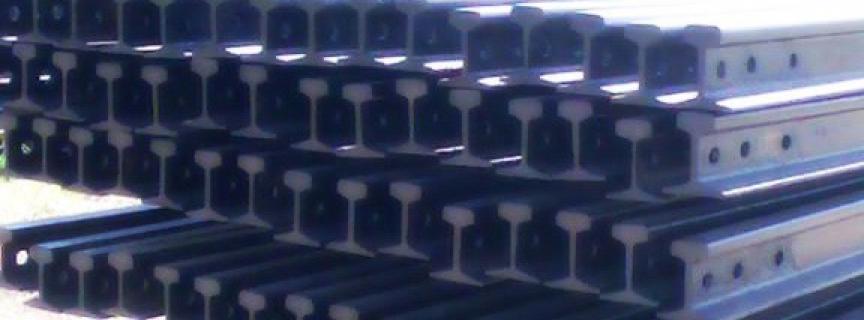 Рельс железнодорожный Р38 8 м б/у